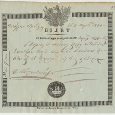 Romania Valahia 1844 Bilet de Export Produse document rar cu desen corabie 1840, Romania pana la 1900, Documente