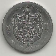 ROMANIA 2 LEI 1881 [6] AG, livrare in cartonas - Moneda Romania, Argint