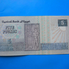 HOPCT EGIPT 5 POUNDS [2] - bancnota africa