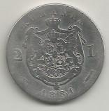 ROMANIA  2  LEI  1881   [5]  AG  ,  livrare  in  cartonas, Argint