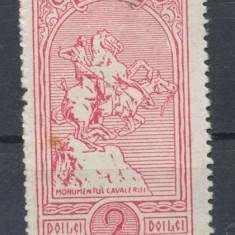 ROMANIA 1925 timbru fiscal local 2 lei Monumentul Cavaleriei - Timbre Romania, Oameni, Nestampilat