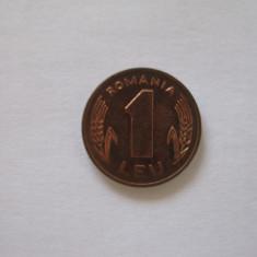 1 LEU 1996! UNC!! - Moneda Romania, Bronz