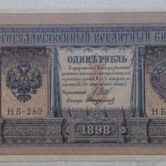 Rusia 1898 1 kopek perfin