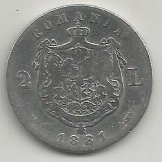 ROMANIA 2 LEI 1881 [7] AG, livrare in cartonas - Moneda Romania, Argint