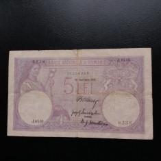 Bancnote romanesti 5lei 1917 ianuarie raruta - Bancnota romaneasca
