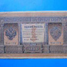 HOPCT RUSIA 1 RUBLA 1898 - bancnota europa