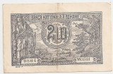 ROMANIA 2 LEI 1915 FILIGRAN FON LBN VF