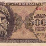GRECIA 500.000 drahme 1944 VF!!! - bancnota europa