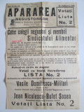 Rar! Afis electoral Apararea Negustorilor 22 septembrie 1936