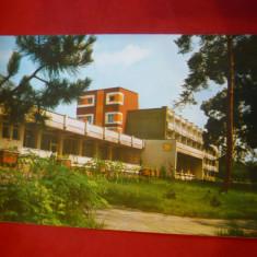Ilustrata- Braila - Lacul Sarat, anii '60 - Carte Postala Moldova 1904-1918, Stare: Necirculata, Tip: Printata, Oras: Itesti