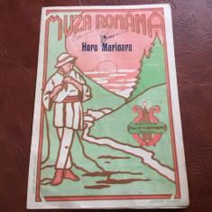Partitura Muza Romana - Hora Marioara - 4 pagini !