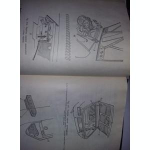 Carte tehnica auto  AUTOTURISMUL DACIA 1300,1975,A BREBENEL,I FARCASU T GRATUIT