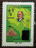 COSTA RICA 1989 -  INSTITUTUL GEOGRAFIC NATIONAL, timbru nestampilat R87