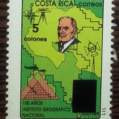 COSTA RICA 1989 - INSTITUTUL GEOGRAFIC NATIONAL, timbru nestampilat R87 - Timbre straine