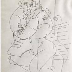 Tablou - cerneala pe hartie – semnat C Piliuta - Pictor roman, Scene gen, Altul