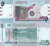 Sudan 5 Pounds 03.2015 UNC