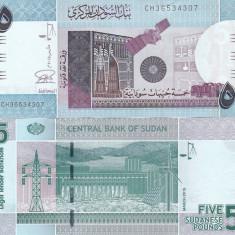 Sudan 5 Pounds 03.2015 UNC