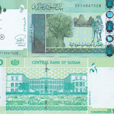 Sudan 10 Pounds 03.2015 UNC