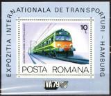 Romania 1979, LOCOMOTIVA ELECTRICA, colita nestampilata, F136