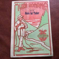 Partitura Muza Romana - Hora lui Tudor - 4 pagini !