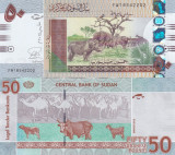 Sudan 50 Pounds 03.2015 UNC