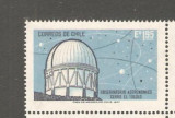Chile 1971- OBSERVATOR ASTRONOMIC, timbru nestampilat, R7