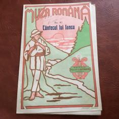Partitura Muza Romana - Cantecul lui Iancu - 4 pagini !