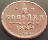 Moneda istorica 1/2 COPEICA - RUSIA TARISTA, anul 1899    *cod 2029