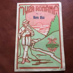 Partitura Muza Romana - Hora Vica - 4 pagini !
