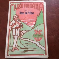 Partitura Muza Romana - Hora lui Trifan - 4 pagini !