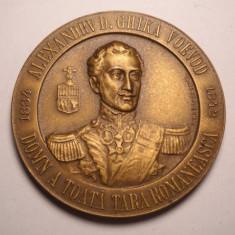 Centenarul Orasului Alexandria 1834 1934 - Domnitorul Alexandru Ghika Superba - Medalii Romania