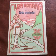 Partitura Muza Romana - Sarba preoteselor - 4 pagini !