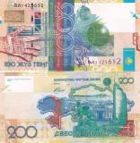 Kazahstan 200 Tenge UNC