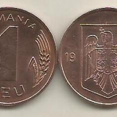 ROMANIA 1 LEU 1995 [1] XF+, livrare in cartonas - Moneda Romania, Fier