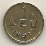 ROMANIA   1  LEU  1951  [01]  CUPRU -  NICHEL  ,  XF   ,   livrare  in  cartonas, Cupru-Nichel