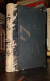 CUZA A. C. (Volum de Debut !) - VERSURI (Prima Editie !), 1887, Iasi