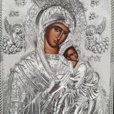 Icoana Ortodoxa deosebita din argint masiv 950 - Maica Domnului si Iisus Hristos