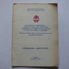 Organizatia pionierilor - simpozion dedicat celei de-a 40 aniv., Oradea 1989