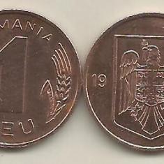 ROMANIA 1 LEU 1995 [2] XF, livrare in cartonas - Moneda Romania, Fier