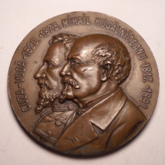 Cuza Voda M. Kogalniceanu - In amintirea ridicarii statuilor in Iasi 1911 63 mm