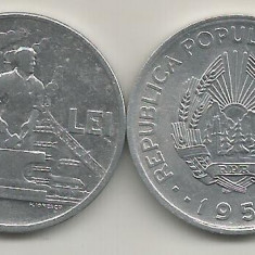 ROMANIA 20 LEI 1951 [4] XF+, livrare in cartonas - Moneda Romania, Aluminiu