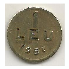 ROMANIA 1 LEU 1951 [05] CUPRU - NICHEL, livrare in cartonas - Moneda Romania