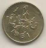 ROMANIA   1  LEU  1951  [09]  CUPRU -  NICHEL  ,   livrare  in  cartonas, Cupru-Nichel