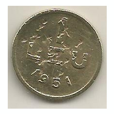 ROMANIA 1 LEU 1951 [09] CUPRU - NICHEL, livrare in cartonas - Moneda Romania