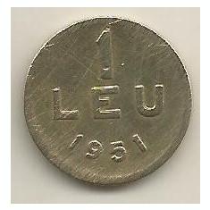 ROMANIA 1 LEU 1951 [07] CUPRU - NICHEL, livrare in cartonas - Moneda Romania
