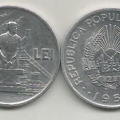 ROMANIA 20 LEI 1951 [5] XF, livrare in cartonas - Moneda Romania, Aluminiu