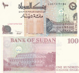 Sudan 100 Pounds 1994 UNC