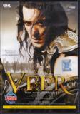 Veer, DVD, Romana