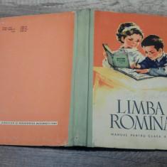 Limba romana, manual clasa a II-a/ 1964 - Manual scolar didactica si pedagogica, Clasa 2