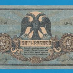 Rusia 5 ruble 1918 UNC - bancnota europa